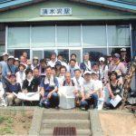 清水沢プロジェクト、10周年