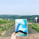 「郷愁の丘ロマントピア」が、第63回岸田國士戯曲賞の最終候補になりました