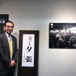 写真集「夕張 昭和の追憶1977」